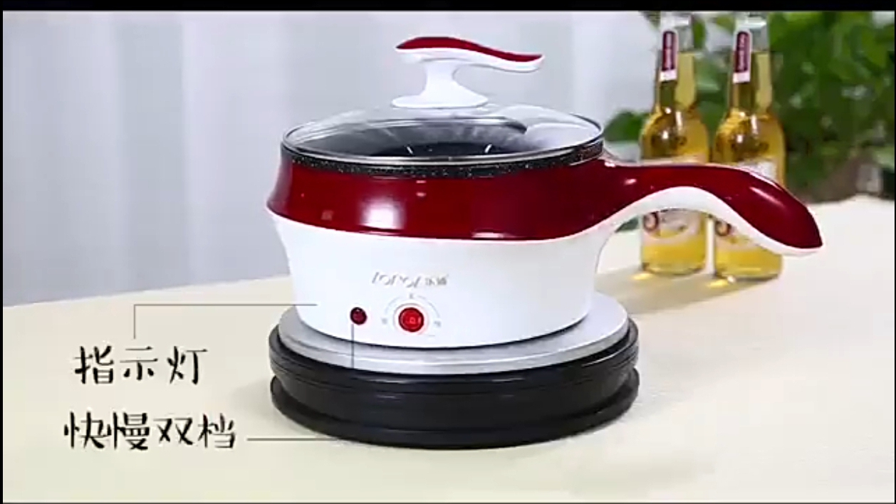 Rechargeable Cooker