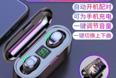 F9 fingerprint touch bluetooth